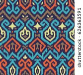 embroidery vector design.... | Shutterstock .eps vector #626363591
