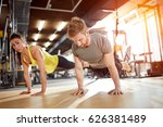 woman with coach doing hard... | Shutterstock . vector #626381489
