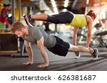 sports couple trains together... | Shutterstock . vector #626381687