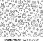 vector  illustration  outline ... | Shutterstock .eps vector #626410919