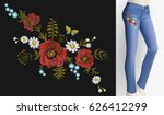 Stock vector embroidered flower patch rose poppy daisy herbs women slim jeans pair decoration floral ornament 626412299