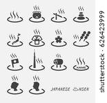 set of japanese hot spring...   Shutterstock .eps vector #626423999