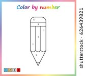 pencil   painting page  color... | Shutterstock .eps vector #626439821