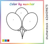 balloon   painting page   color ... | Shutterstock .eps vector #626439875
