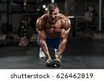 muscular man working out in gym ... | Shutterstock . vector #626462819