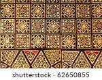 Asian Handcraft Inlaid Mosaic...