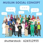 social concept. group muslim... | Shutterstock .eps vector #626512955