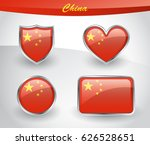 glossy china flag icon set with ... | Shutterstock .eps vector #626528651