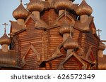 Wooden Domes On An Ancient...