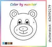bear    painting page  color by ... | Shutterstock .eps vector #626592179