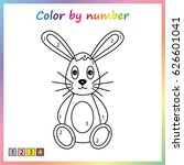 rabbit   painting page  color... | Shutterstock .eps vector #626601041