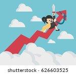 business woman riding success