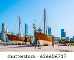 View Of A Dhow Ship In Front O...