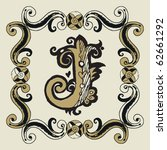 naive baroque alphabet  hand...