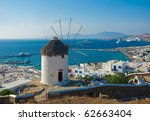The famous windmill above the town of Mykonos in Greece ... - stock photo