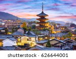 kyoto  japan cityscape in... | Shutterstock . vector #626644001