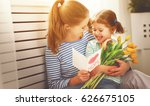 happy mother's day. child... | Shutterstock . vector #626675105