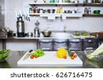 fresh vegs and knife on table... | Shutterstock . vector #626716475