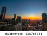 a city with lots of tall... | Shutterstock . vector #626765351