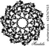 mandala. vintage decorative... | Shutterstock .eps vector #626767415