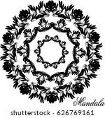 mandala. vintage decorative... | Shutterstock .eps vector #626769161