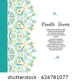 vector  ornamental  decorative... | Shutterstock .eps vector #626781077