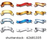 ribbons collection vector | Shutterstock .eps vector #62681335