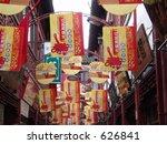 Shanghai Street - stock photo