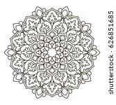 mandala. ethnic decorative... | Shutterstock .eps vector #626851685