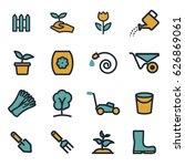 vector flat gardening icons set ... | Shutterstock .eps vector #626869061