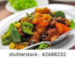 colorful asian vegetarian sweet ... | Shutterstock . vector #62688232