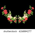 embroidery for the collar line. ... | Shutterstock .eps vector #626884277