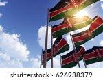 kenya flags waving in the wind... | Shutterstock . vector #626938379