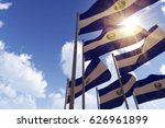 el salvador flags waving in the ... | Shutterstock . vector #626961899