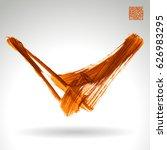 brush stroke and texture.... | Shutterstock .eps vector #626983295