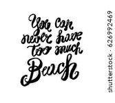 hand lettering inspirational... | Shutterstock .eps vector #626992469