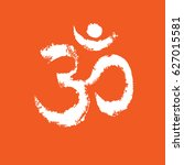 om sign and symbol  om aum ohm... | Shutterstock .eps vector #627015581