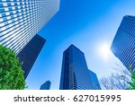 high rise buildings and blue... | Shutterstock . vector #627015995