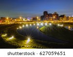 crescent moon bay at taichung... | Shutterstock . vector #627059651