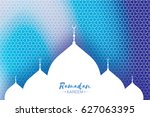 Blue Ramadan Kareem. Arabic...