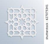 islamic geometric pattern.... | Shutterstock .eps vector #627075341