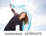 beautiful joyful mature woman...   Shutterstock . vector #627091475