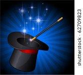 the magic hat. vector. | Shutterstock .eps vector #62709823
