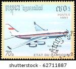 kampuchea   circa 1991  a stamp ... | Shutterstock . vector #62711887