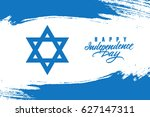 independence day of israel... | Shutterstock .eps vector #627147311