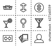 ui icon. set of 9 ui outline...