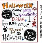 halloween text  vector doodles   Shutterstock .eps vector #62717983