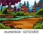 vector illustration of... | Shutterstock .eps vector #627221825