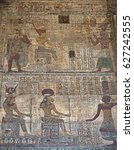 hieroglypic colourful carving... | Shutterstock . vector #627242555