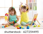 little kids playing with abacus ...   Shutterstock . vector #627254495